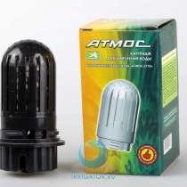 Картридж для умягчения воды для увлажнителя воздуха Атмос-2715, в г.Москва