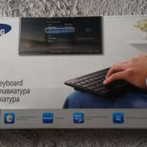 Беспроводная клавиатура VG-KBD1000 для SMART телевизоров, в Иркутске