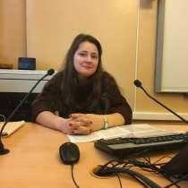 Репетитор немецкого языка. Таганка, в Москве