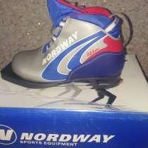 Лыжные ботинки, в г.Астана