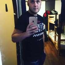 Олег, 20 лет, хочет познакомиться, в г.Варшава