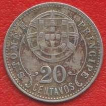 Сан-Томе и Принсипи Португальское 20 сентаво 1929 г, в Орле
