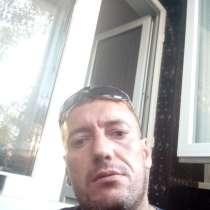 Андрей, 41 год, хочет пообщаться, в Керчи