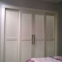 Шаттерсы, жалюзийные двери для гардеробных и шкафов, в г.Минск