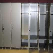 Шкафы для фитнес-залов, раздевалок, спортзалов, в Краснодаре