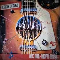 Джаз. Рок-н Ролл. Гитара. 2 диска, в Омске