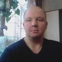 Константин, 33 года, хочет познакомиться, в Санкт-Петербурге