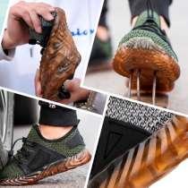 Неубиваемые кроссовки, в Москве