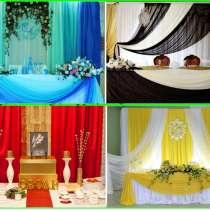 Оформление свадьбы, в Сургуте
