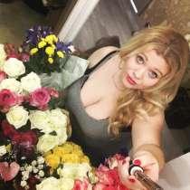 Алена, 30 лет, хочет познакомиться, в Санкт-Петербурге
