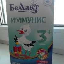 Детское питание, в г.Могилёв