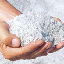 Соль техническая, в Стерлитамаке