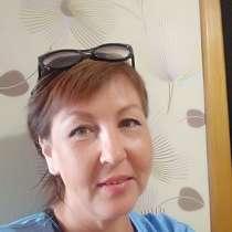 Лена, 42 года, хочет познакомиться – Лена, 42 года, хочет пообщаться, в Краснодаре