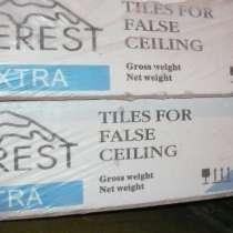 Плитка подвесного потолка everest extra. В упаковке, в г.Тула