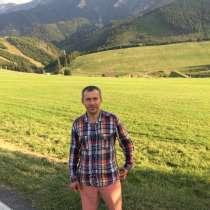Богдан, 38 лет, хочет познакомиться – Ищу девушку для серьёзных отношений,ценю верность, в г.Берлин
