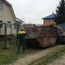 Вынос и вывоз строймусора, старой мебели и др. хлама, в Пензе