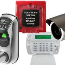 Видеонаблюдение, охранная сигнализация, шлагбаумы, в Перми