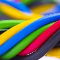 Постоянно покупаем кабель, с хранения и новый-кабель силовой, в Челябинске
