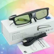 Электронные 3D очки для всех проекторов DLP-Link, в Москве