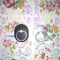 Кольцо держатель для телефона, подставка для телефона, в г.Мариуполь
