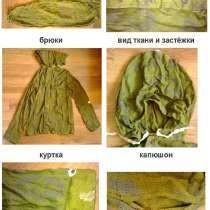 Костюм защитный сетчатый (КЗС-пятна), в г.Минск