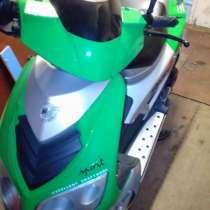 Продам скутер, в Благовещенске