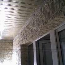 Внутренняя отделка балконов, лоджий, в Омске
