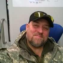 Алекс, 51 год, хочет познакомиться, в Москве