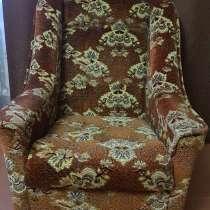 Кресло, в Евпатории