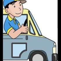 Требуются водители на БУС ! Категория D оплата от 500 сом, в г.Бишкек