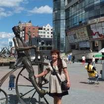 Розалия, 63 года, хочет найти новых друзей, в Екатеринбурге