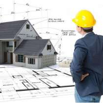 Услуги Архитектора проектировщика Наша компания специализир, в г.Бишкек