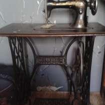 Швейная машинка Зингер, в Екатеринбурге