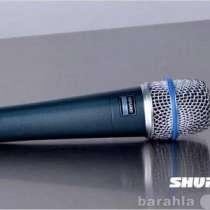 Микрофон SHURE BETA 57 A вокально-инстр, в г.Москва