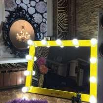 Гримерное зеркало с лампочками, в г.Алматы