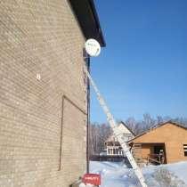Установка спутниковых антенн, в Новосибирске