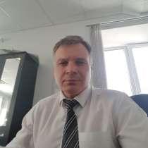 Роман, 46 лет, хочет познакомиться, в Москве