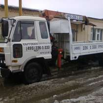 Доставка груза услуги манипулятора, в Голицыне