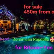 Продается Вилла Италия напрямую от собственника в Доминикане, в г.Москва