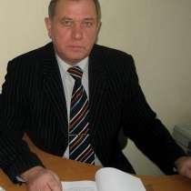 Подготовка арбитражных управляющих ДИСТАНЦИОННО, в г.Югорск