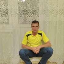 Ищу работу каменщик плиточник штукатур, в Дзержинске