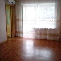 Продам квартиру, в Биробиджане
