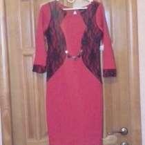 Платье женское, в Севастополе