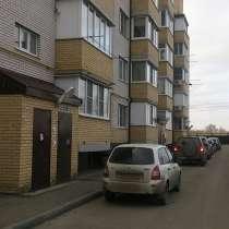 Продам отличную квартиру, в Батайске