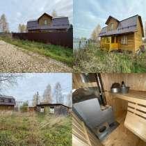 Жилой дом 90 м2 на 12,5 сотках рядом с лесом. Пмж, в Можайске
