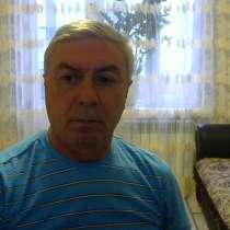 Виталик, 48 лет, хочет познакомиться – знакомство, в Новороссийске