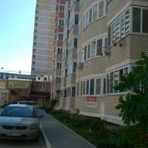Продам 1 ком квартиру с ремонтом 15 минут от центра города, в г.Краснодар