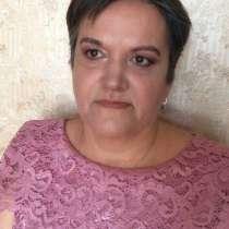Елена, 52 года, хочет познакомиться, в Краснодаре