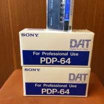 Audio DAT и другие кассеты TDK, Sony, Basf, Maxell, в Саратове