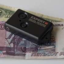 Детектор валют карманный Expert - ir, в Краснодаре
